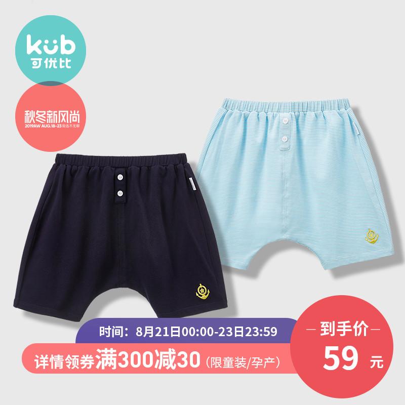KUB可优比 童装男女宝宝夏季五分裤 婴儿夏装短裤儿童洋气裤子潮