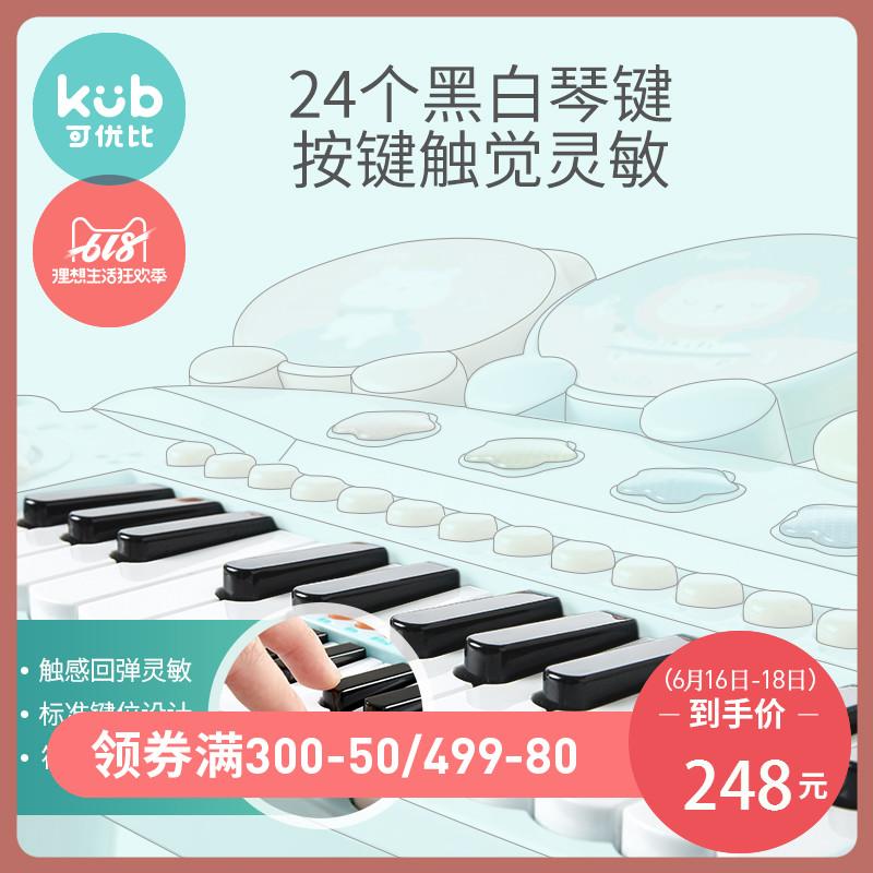 可优比儿童电子琴初学架子鼓1-3岁男女孩益智乐器宝宝小钢琴玩具