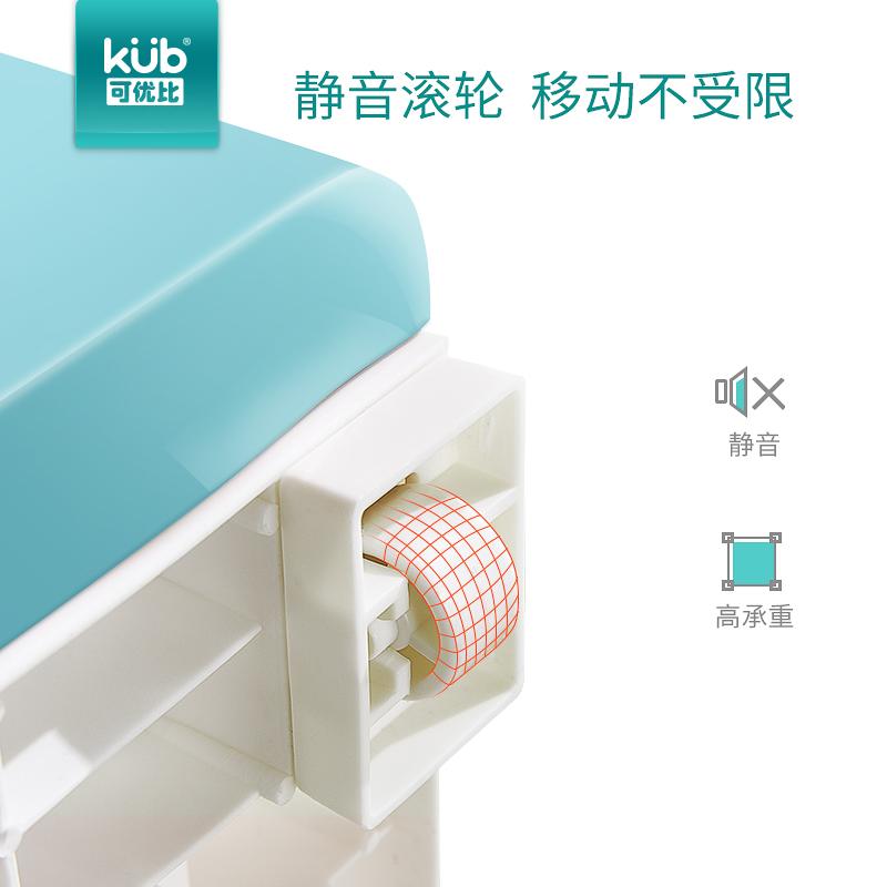 可优比儿童抽屉式柜子KUB-A005