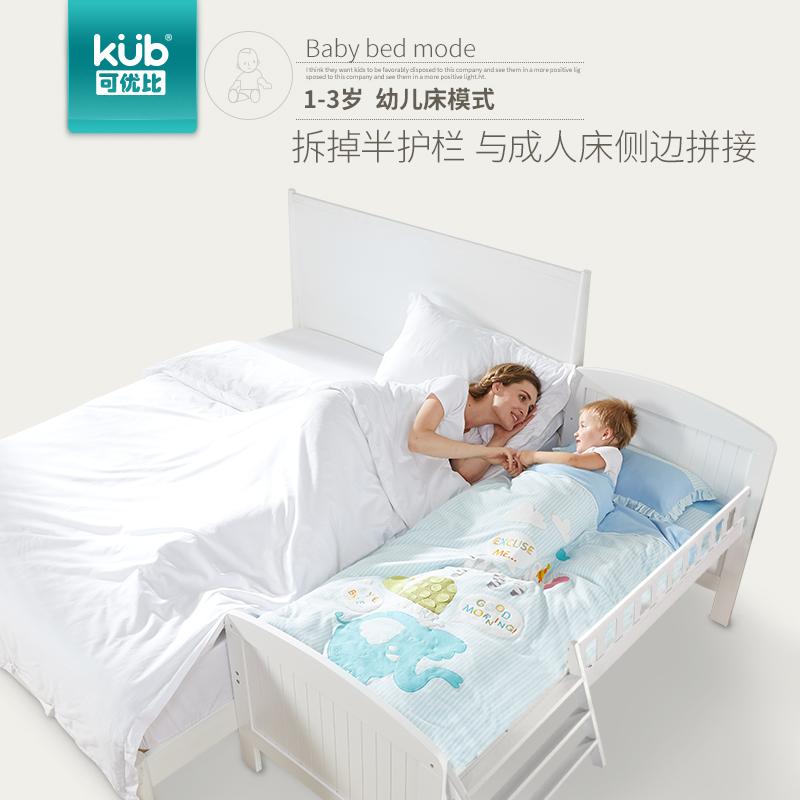 可优比婴儿床302