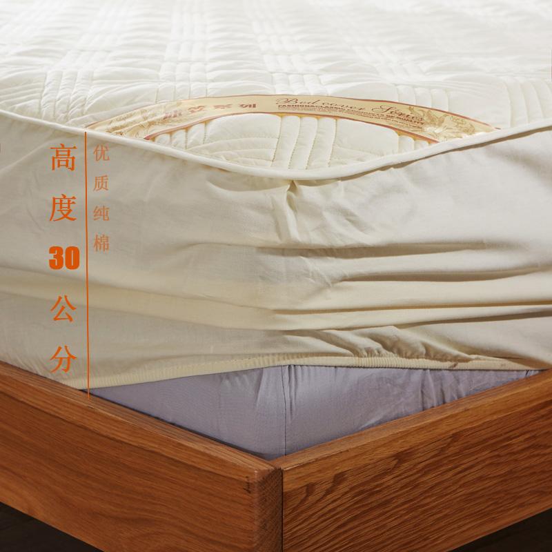 床罩加厚純色