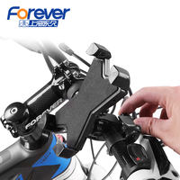 Mobile phone bracket mountain bike accessories riding equipment electric motorcycle carrying take-away navigation with shockproof waterproof