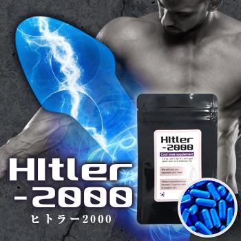 日本原装阿道夫精力剂男性活力保健生精强精恢复雄风猛男连战不泄