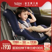 britax宝得适头等舱宝宝儿童安全座椅0-4岁汽车用新生婴儿可坐躺