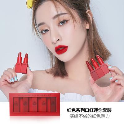 韩国3CE 红色系列口红套装 哑光滋润唇膏口红 亮红色正红色酒红色