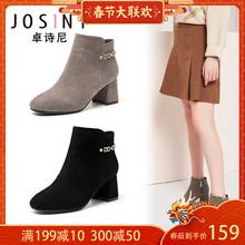 卓诗尼女鞋清仓冬季新款短靴女平跟平底方头侧拉链女靴子加绒裸靴图片