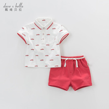 Davebella Davebella Boys'New Summer Suit, Baby's Westernized Suit, Trendy DB4839