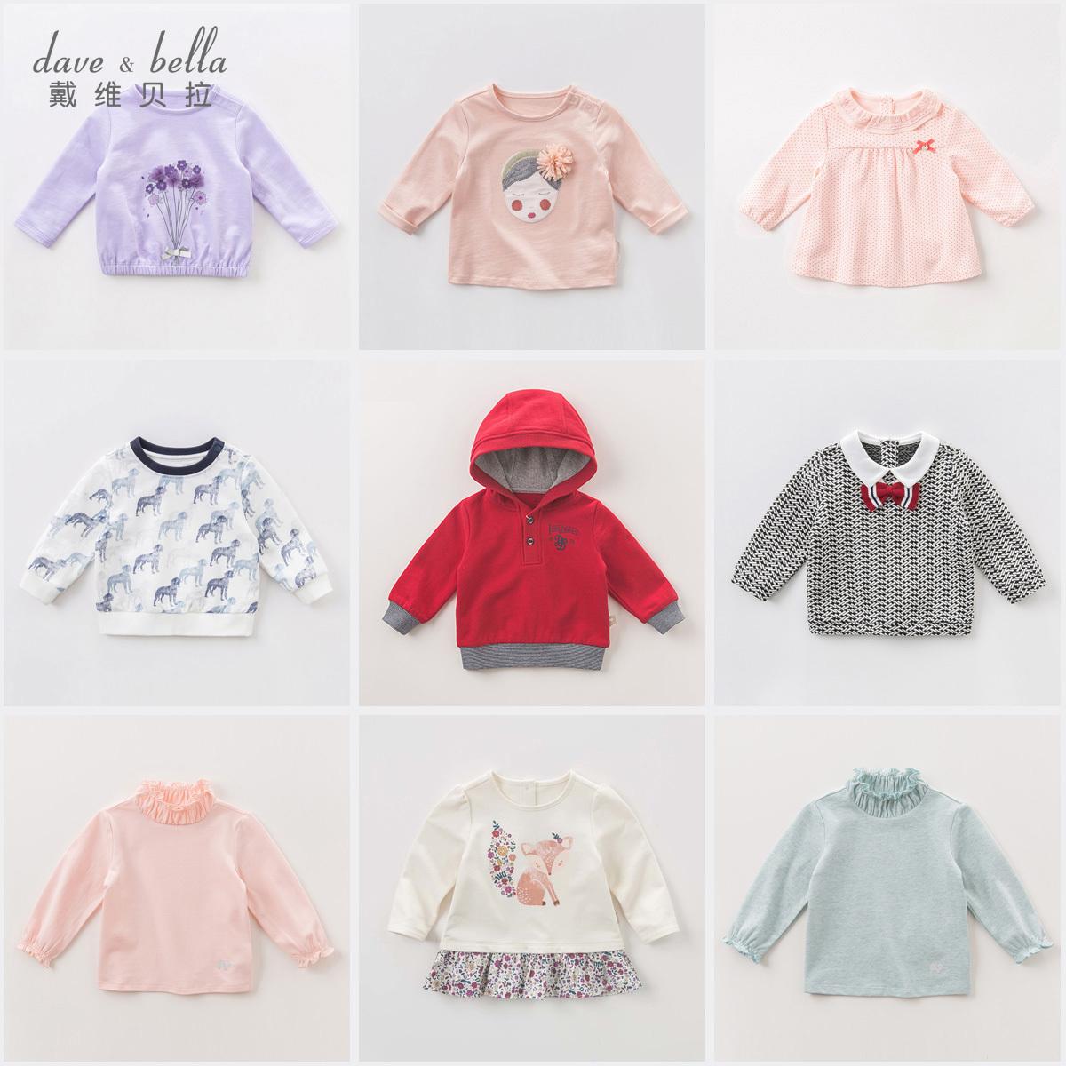 davebella戴维贝拉男女童春秋T恤宝宝夏季短袖POLO衫儿童洋气长袖