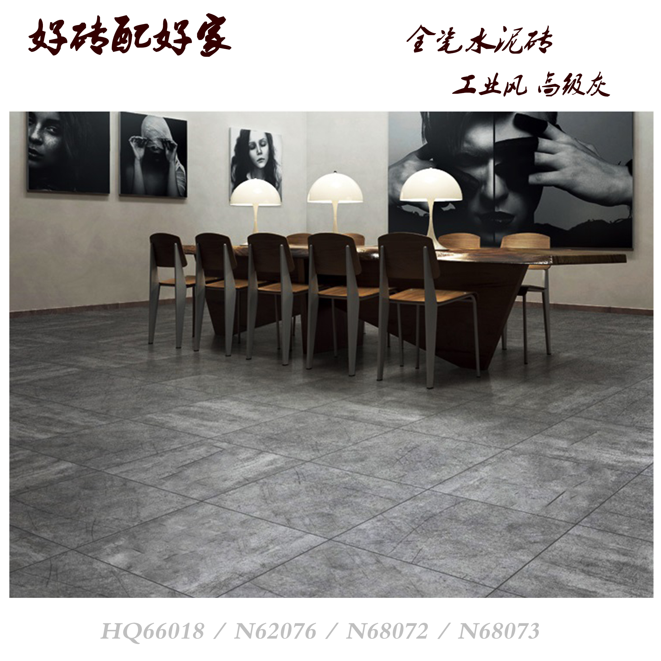 客厅瓷砖地砖600x600