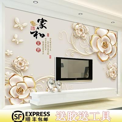 3d立体壁画背景墙哪里便宜