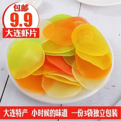 大连特产彩色虾片油炸虾片自己炸龙虾片散装8090网红怀旧零食包邮