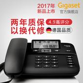 家用座式固话办公固定电话坐机 DA260 电话机座机 德国Gigaset图片