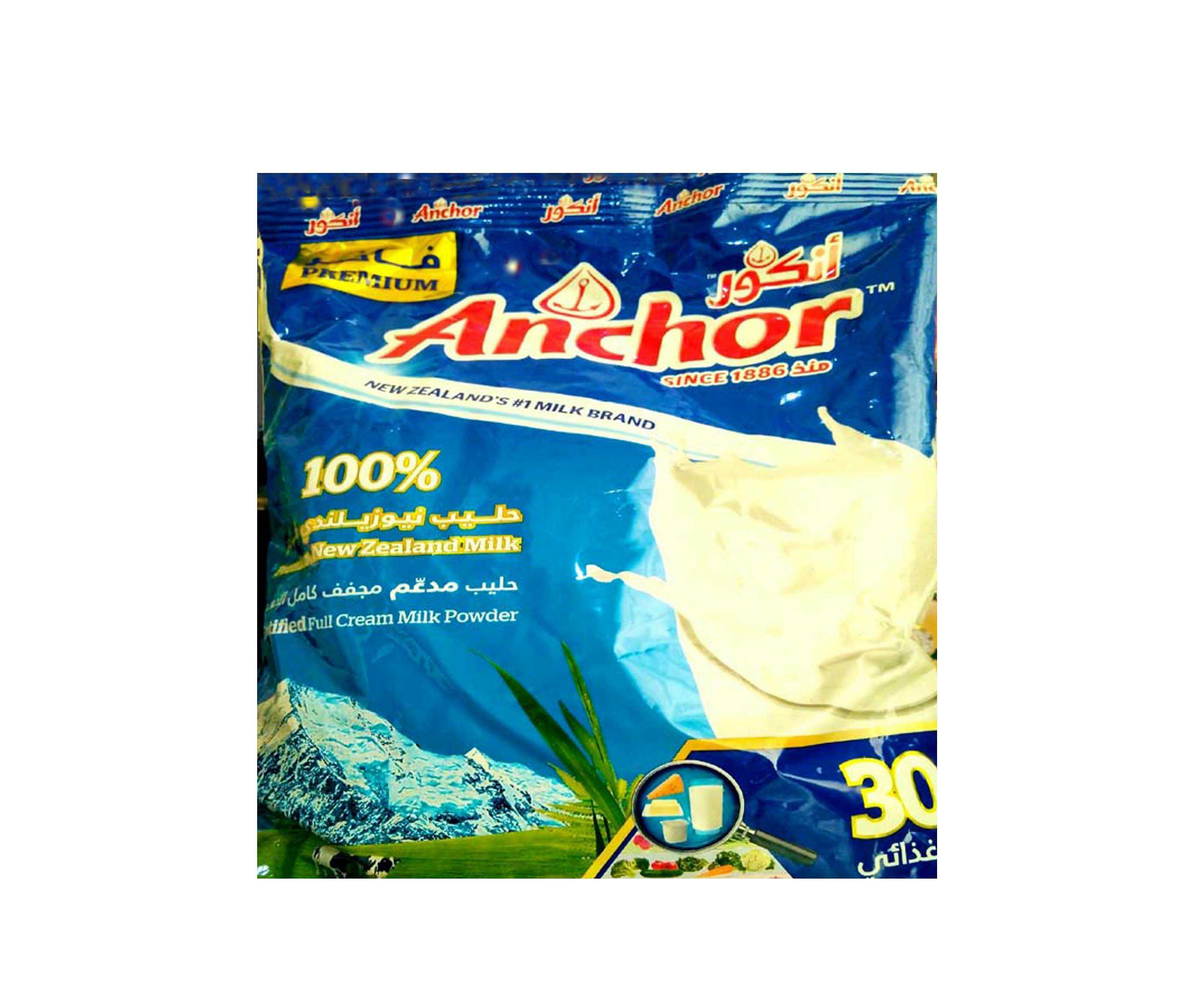 新西兰原装进口安佳ANCHOR成人奶粉简易袋装900g营养均衡