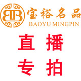 Baoyu famous products Special offer 18K gold rose gold jasper white jade jewelry earrings pendant chain live broadcast special