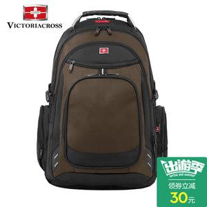 维士十字大背包双肩包男户外休闲旅行包大容量登山包商务电脑背包