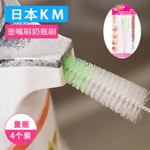 四枚不同规格水龙头奶瓶试管瓶口刷洗杯子刷长瓶刷 日本壶嘴刷套装