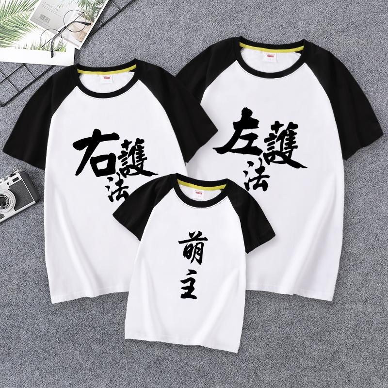 三口亲子装定制一家t恤幼儿园纯棉短袖