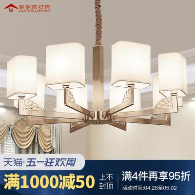 灯罩吊灯现代简约布艺