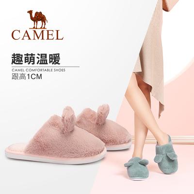 骆驼女鞋 秋冬款 可爱兔耳保暖棉拖鞋女居家毛毛鞋