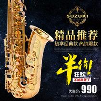 sax管乐器磷铜萨克斯风selmer80II调中音萨克斯E萨克斯降萨尔曼