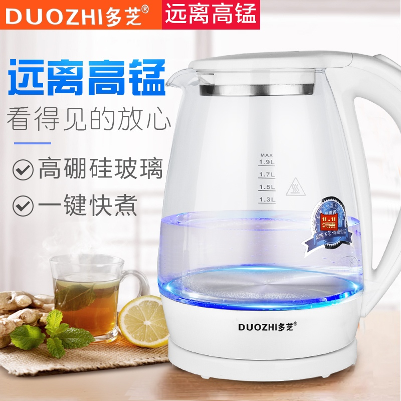 电热养生煮水壶 玻璃