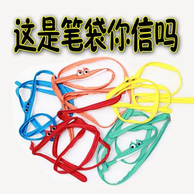 笔袋韩国男女中学生创意个性搞怪简约可爱一根拉链网红文具盒批发