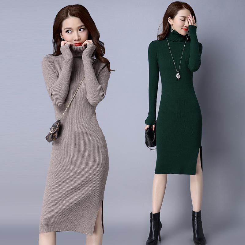 【先领券】打底高领毛衣女套头中长款加厚保暖秋冬韩版修身百搭羊毛衫毛衣裙