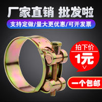 Samsung iron galvanized strong hose clamp heavy duty clamp hoop pipe fixed pipe clamp pipe clamp tight hoop clamp