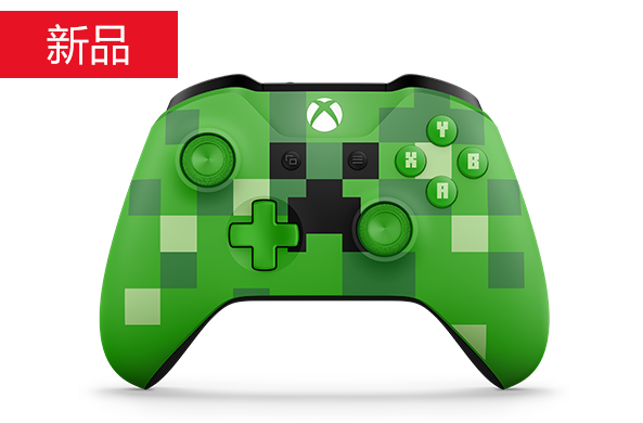 微软xbox one S 蓝牙游戏 无线手柄pc电脑  怪物猎人 荒野大镖客2