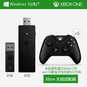 正品 原装 微软xboxone手柄无线接收器xboxones通用 支持电脑pc