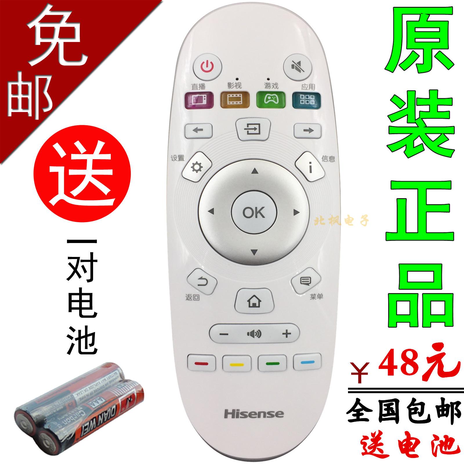 海信电视k5500us