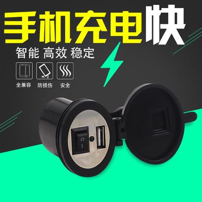 电动摩托车车载充电器摩托车手机usb充电器12v防水改装万能型通用