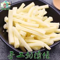 500g天美华乳内蒙古特产葡萄干夹心乳酪香浓奶豆牛奶提子豆奶酪