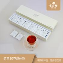 年陈宫廷熟茶散装橘普陈皮茶叶礼盒装青柑8新会生晒小青柑普洱茶