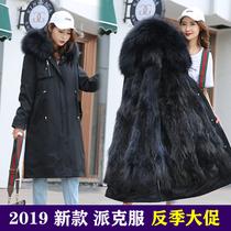 派克服2019新款女星星同款大毛领狐狸貉子毛内胆派克大衣皮草外套