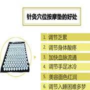 Acupuncture points acupuncture foot massage pad finger plate home super large foot massage pad foot toe plate back winter bamboo shoots
