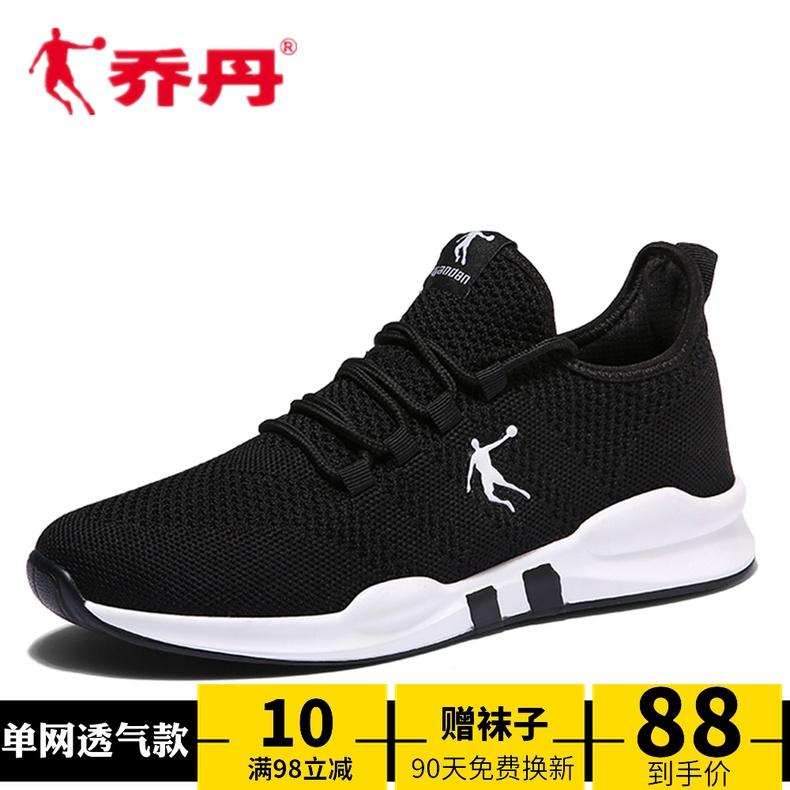 乔丹男鞋正品跑步鞋2019夏季网面透气休闲鞋轻便减震运动鞋子男士