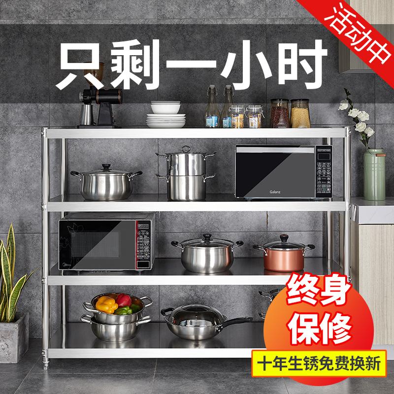 收纳家用4层不锈钢多功能货架厨房置物架层架落地多层3式灶台架子
