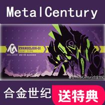 MetalCentury 合金世纪 福音战士 EVA初号机 MC-101 成品