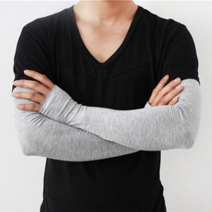 莫代尔防晒袖套长款套袖手臂套男遮疤痕防紫外线护臂护袖开车骑车
