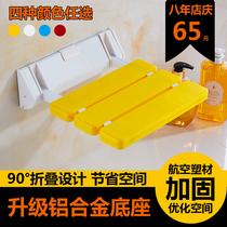卫生间浴室折叠椅壁椅 老年人淋浴椅子 换鞋凳墙椅墙凳壁凳洗澡