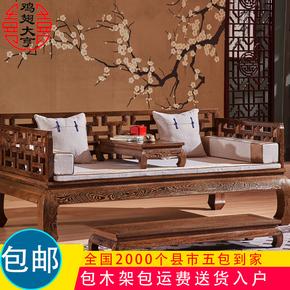 红木家具鸡翅木万字罗汉床沙发床中式实木曲尺贵妃床罗汉塌三件套