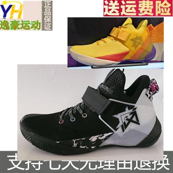 安踏篮球鞋男KT4要疯5汤普森球鞋夏秋透气减震运动鞋11931618