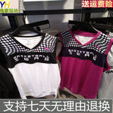 Anta genuine basketball clothes Summer new basketball sport suit Men's basketball match clothes 1592 1202