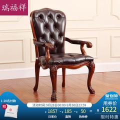 欧式餐椅皮
