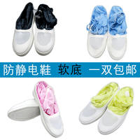 Anti-static high boots PVC hard bottom long tube dust-free work shoes leather white blue food factory static shoes