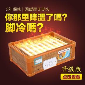 湘宁实木取暖器电火箱电火桶烤火炉节能暖脚器暖脚宝烤脚器电烤炉