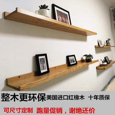 定制北欧实木一字隔板装饰客厅墙上置物架电视墙面壁挂竹搁板书架