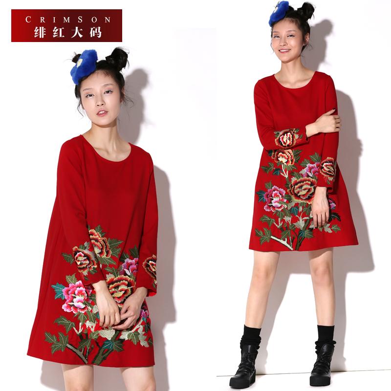 小心机刺绣红色连衣裙会裙子