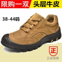 秋冬登山鞋女防水防滑徒步靴男女高帮作战靴轻便越野鞋户外运动鞋